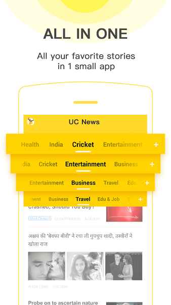 download uc news apk  in Aplikasi Uc News Xiaomi